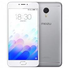 Meizu M3s 32GB (Silver)