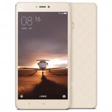 Xiaomi Mi4S 3/64GB (Gold)