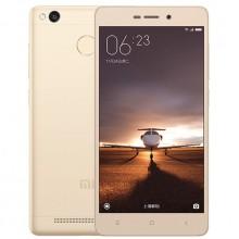 Xiaomi Redmi 3S 2/16GB (Gold)