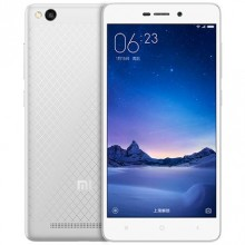 Xiaomi Redmi 3 (Fashion Silver)