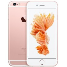 Apple iPhone 6s 16GB (Rose Gold) (MKQM2)