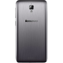 Lenovo IdeaPhone S660 (silver)