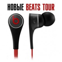 Beats by Dr. Dre Tour v2 New (Black)