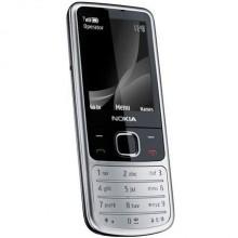 Nokia 6700 classic (Chrome)