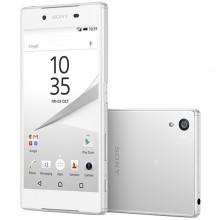 Sony Xperia Z5 Dual E6683 (White)