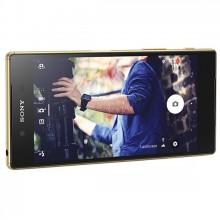 Sony Xperia Z5 E6653 (Gold)
