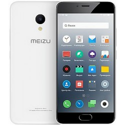 Meizu M5 16GB (White)