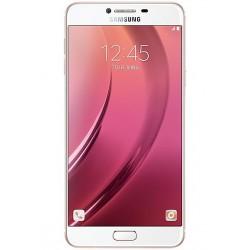 Samsung C5000 Galaxy C5 duos 32GB (Pink Gold)