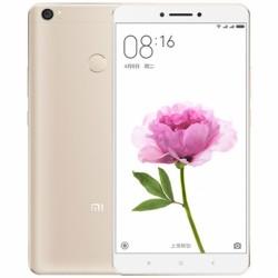 Xiaomi Mi Max 3/32GB (Gold)
