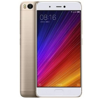 Xiaomi Mi5s 3/64 (Gold)