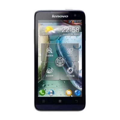 Lenovo IdeaPhone P770 (Grey)